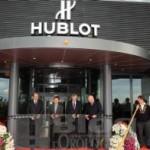 Inaugurata ufficialmente la manifattura Hublot