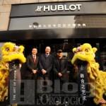 Hublot – Inaugurazione del primo negozio monomarca in Cina