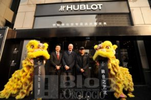 Inaugurazione Boutique Hublot a Pechino