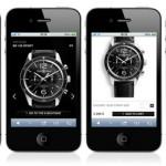 Bell & Ross – Nuova piattaforma digitale