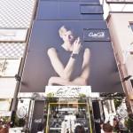 Gagà Milano – Nuova boutique