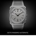 Bulgari – L'Octo Finissimo Automatic vince il Red Dot Design Award