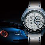 Seiko celebra i 50 anni della Nissan GT-R