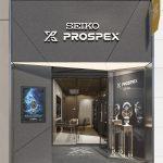 Apre a Ginza la prima boutique Seiko Prospex