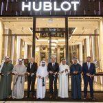 Hublot riapre al Dubai Mall