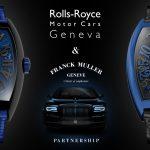 La partnership tra Franck Muller e Rolls-Royce