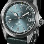 Seiko Prospex Alpinist Limited Edition