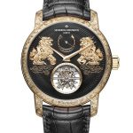 Vacheron Constantin – Traditionelle Tourbillon Qilin