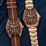 Tudor Black Bay Fifty-Eight Bronze <br /> Boutique Edition