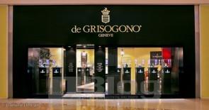 Boutique de Grisogono a Las Vegas