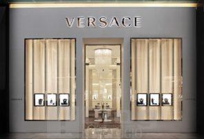 Boutique Versace a Dubai