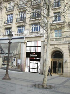 Boutique Tissot agli Champs-Elysées
