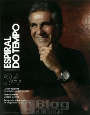 Espiral do Tempo, giugno 2010