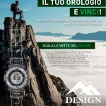 Pro Trek – Design ad alta quota