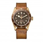 Tudor – Heritage Black Bay Bronze