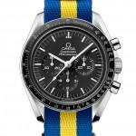 031CWZ010660-Speed-Moonwatch