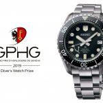 Seiko Prospex LX Diver trionfa al GPHG